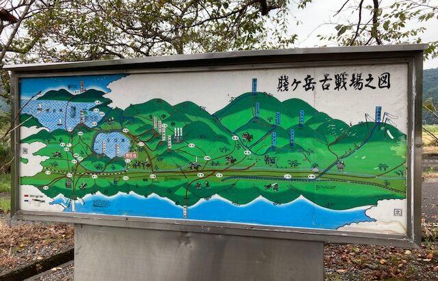 余呉湖(ポタリングの下見)